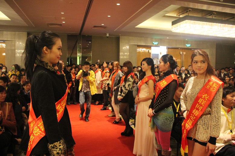 2014第二屆商家交流會