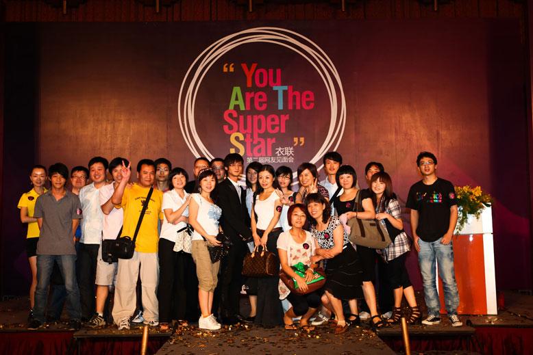 2014中国流花国际服装节开幕式
